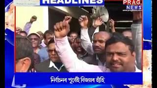 Assam's top headlines of 18/11/2018 | Prag News headlines