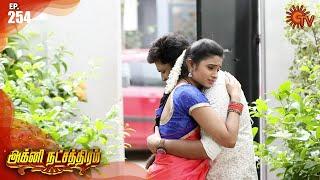 Agni Natchathiram - Ep 254 | 18 Sep 2020 | Sun TV Serial | Tamil Serial