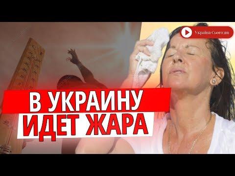В Украину идет серьезное потепление! Синоптики назвали дату