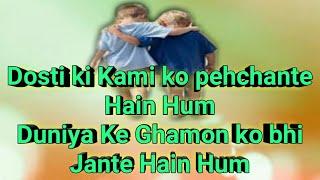 best dosti shayari | hindi sms | sad shayari image whatsapp | hindi shayari | latest video