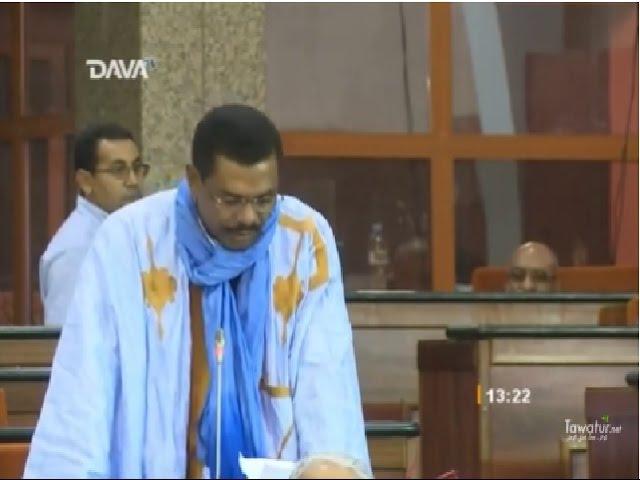 مداخلة النائب سيدحمد ولد أحمد في جلسة مناقشة البرنامج الحكومي