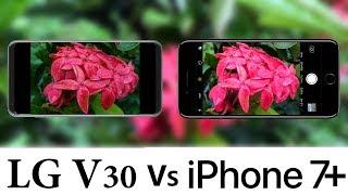 LG V30 VS iPhone 7 Plus Camera Test