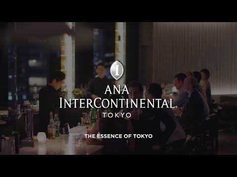 ANA InterContinental Tokyo - The Essence of Tokyo