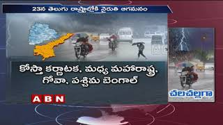 Southwest Monsoon To Hit Andhra And Telangana In Two Days | ABN Telugu