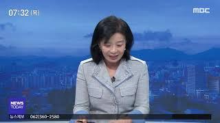 [뉴스투데이](이슈인-문화) 광주문예회관, 온라인 전시…