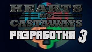 Дневник разработки Hearts of Castaways для HOI4 #3 - Ивенты, графика, полировка мода
