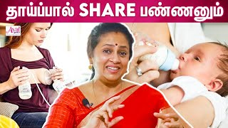 Lakshmi Ramakrishnan | House owner, Zee Tamil | BreastFeeding