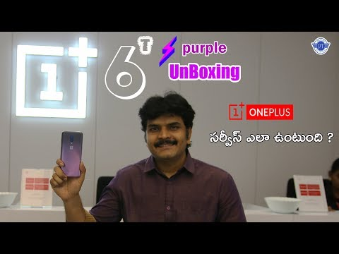 Oneplus 6T Thunder Purple Unboxing & Service Experience ll in telugu ll