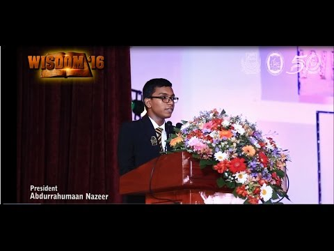Islamic Day of D.S.Senanayake College 2016 Official Video