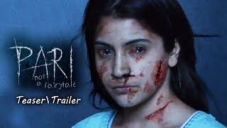 PARI Teaser Trailer   Anushka Sharma   Parambrata Chatterjee