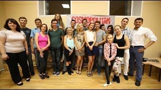 МастерКласс Юлии Малюченко и Артёма Радаева по РУМБЕ