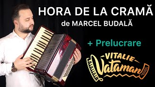 Download lagu Vitalie Vataman - Hora De La Cramă de Marcel Budală + Prelucrare   Video 4k