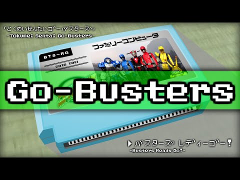 Busters Ready Go!/Tokumei Sentai Go-Busters 8bit