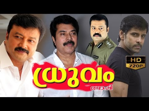 action blockbuster malayalam movie |...