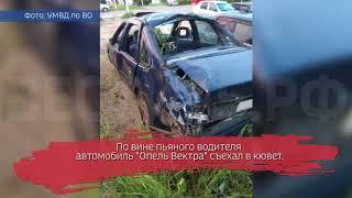 видео В Адыгее произошло ДТП с участием трех транспортных средств и пешехода