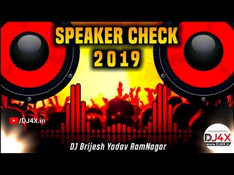 2019 JBL SPEAKER CHECK 🎧 SOUND CHECK | HARD VIBRATION | BASS TESTING | DJ BRIJESH YADAV