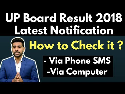 UP Board Result 2018   Latest Notification   How to Check it ?   Class 10   Class 12