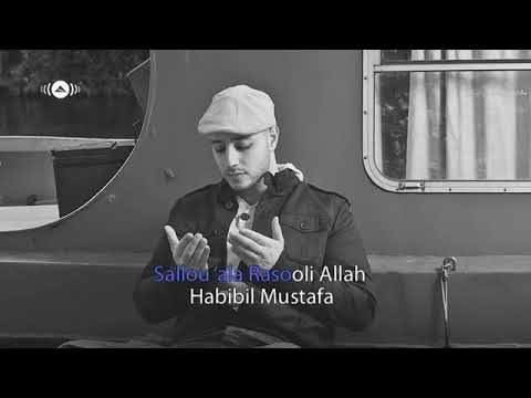 Maher Zain   The Chosen One  Vocals Only Version No Music