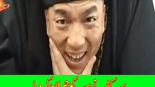 Chinese Funny Video 2017, Funny Prank, Chinese Very Funny Clip 2017 Must Watch