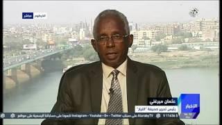 التلفزيون العربي | جامعة الدول العربية ترحب بقرار أوباما برفع العقوبات الإقتصادية على السودان