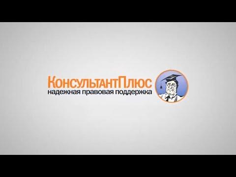 Анонс: ОТПРАВЛЯЕМ РАБОТНИКА В ОТПУСК