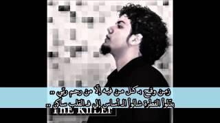 The Killer aka Shaheen & Ahmedoo Biggie - زمن وقح