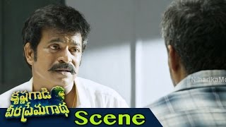 Sampath Investigation On Brahmaji Hilarious Comedy Krishna Gaadi Veera Prema Gaadha Movie Scenes