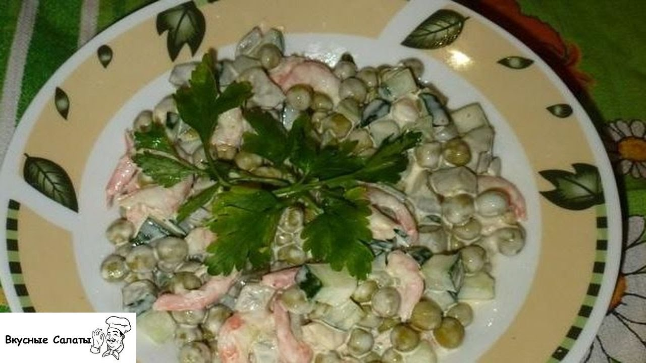 Дешевый салат с креветками