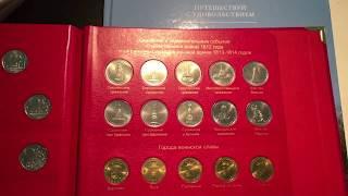 2 гривны. Памятные монеты Украины. Альбом для монет. Том 3