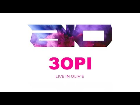 AIO - Зорі (live in OLIV.E) | All In One official music channel
