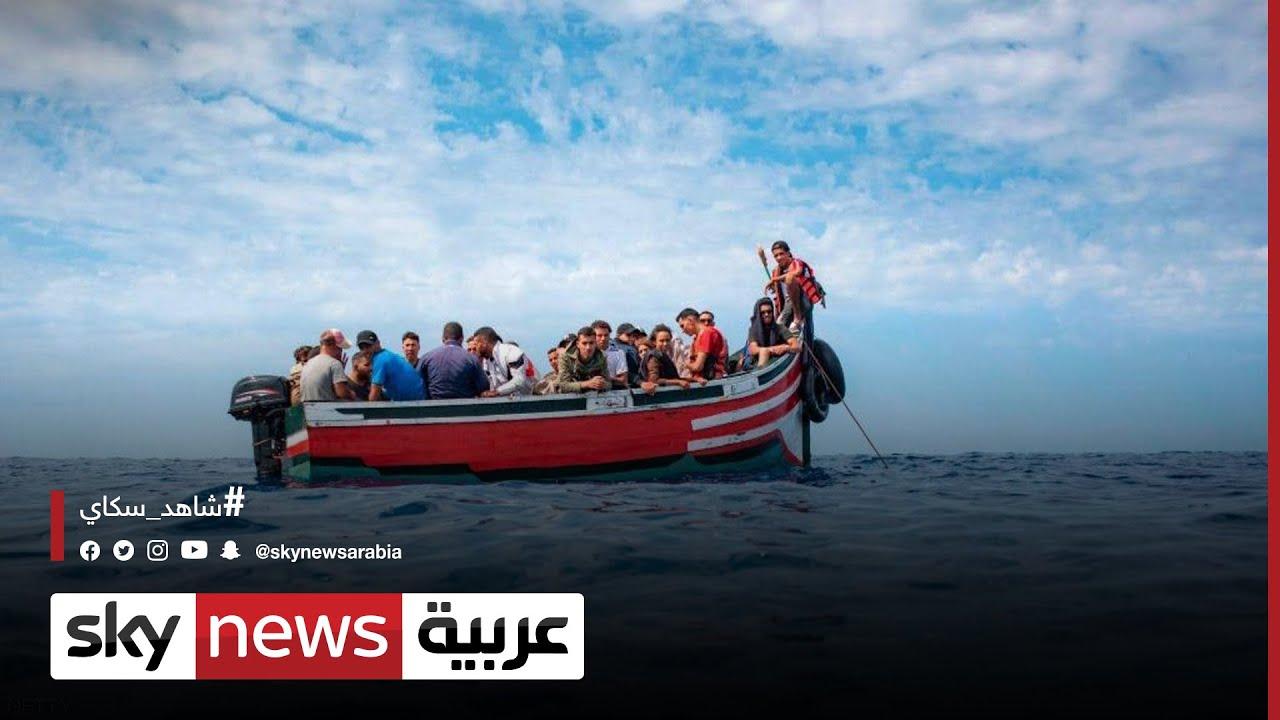 إيطاليا.. الحكومة تطلب دعما اوروبيا لمواجهة الهجرة غير الشرعية  - نشر قبل 60 دقيقة