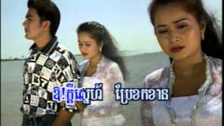 | Pov Panhapich | Jet Broeung Srolanh