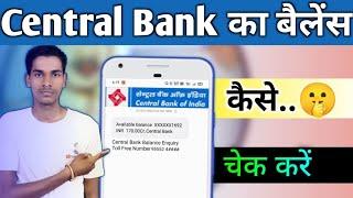 Central bank ka balance mobile se kaise check kare ||MrTechnical Ankit