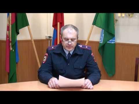 Выступление начальника ОВМ отдела МВД России по Апшеронскому району