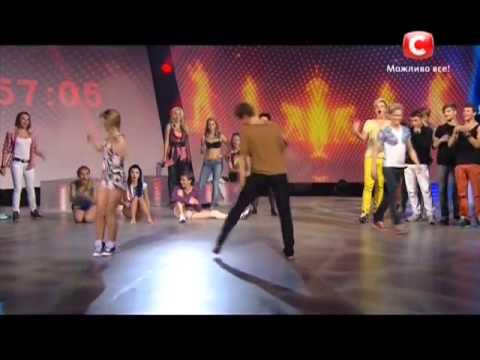 Видео: Танцуют все 6 сезон - Парни против девушек 2 . 1511.2013