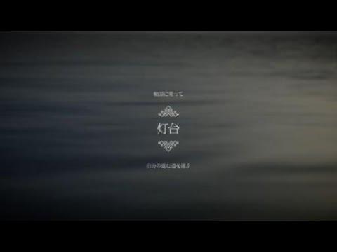 【Unravel TWO】 Chapter 4 Speedrun 8:44 (Gold Medal)