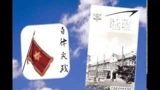 北海道沼田高等学校 校歌(合唱)