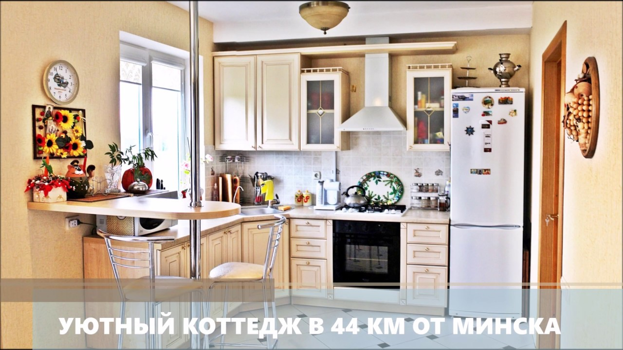 Усадьба Споровская - экстерьеры дома, Усадьбы Беларуси - YouTube