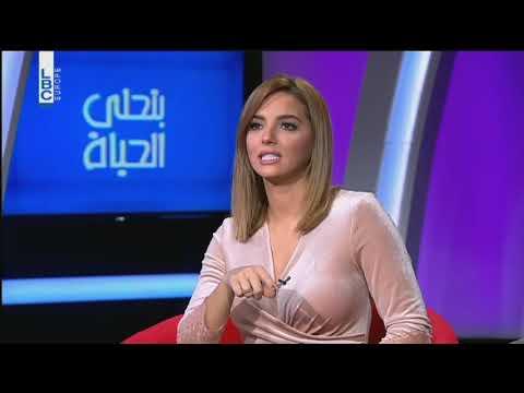 بتحلى الحياة – فقرة الطبخ مع تينا واوزيريان  - Chicken Lettuce Wrap  - 18:22-2017 / 11 / 16