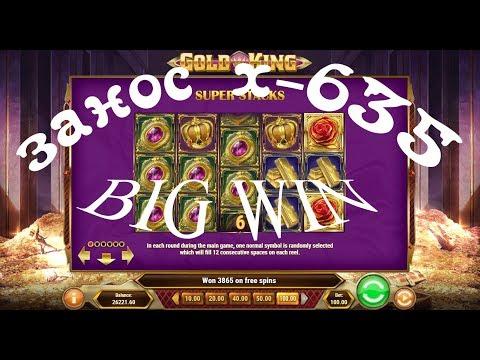 Бесплатные игры при регистрации в казино играть в казино бесплатно без регистрации лягушки