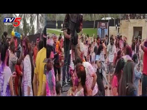 దుబాయ్ లో వైభవంగా హోలీ సంబరాలు | Holi Celebrations In Dubai | TV5News
