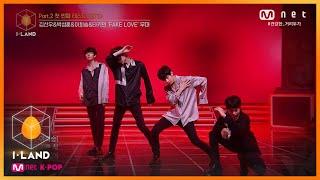 [ENG] [I-LAND/8회] Part.2 첫 번째 테스트_BTS ♬FAKE LOVE_김선우, 박성훈, 이희승, 타키 200821 EP.8