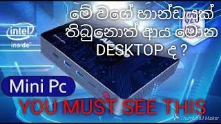 Best Budget Mini Pc 🔴You should buy_HD_2018  #TECHNOWORLD