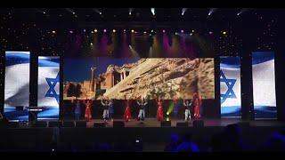 Hear O' Israel! Festival of Jewish Music & Dance - Kiev, Ukraine (2014)