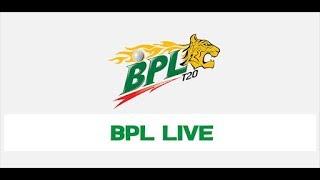 BPL LIVE | আপনার Android Phone দিয়ে BPL Live দেখুন