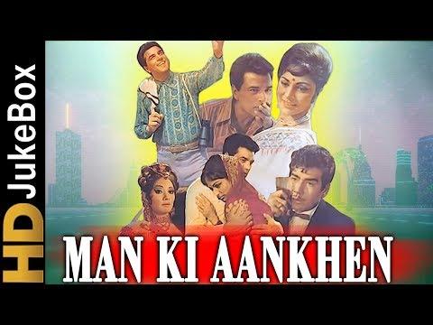 Man Ki Aankhen 1970 | Full Video Songs Jukebox | Dharmendra, Waheeda Rehman, Sujit Kumar, Faryal
