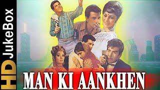 Man Ki Aankhen 1970   Full Video Songs Jukebox   Dharmendra, Waheeda Rehman, Sujit Kumar, Faryal