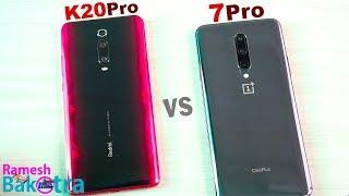Redmi K20 Pro vs OnePlus 7 Pro SpeedTest and Camera Comparison