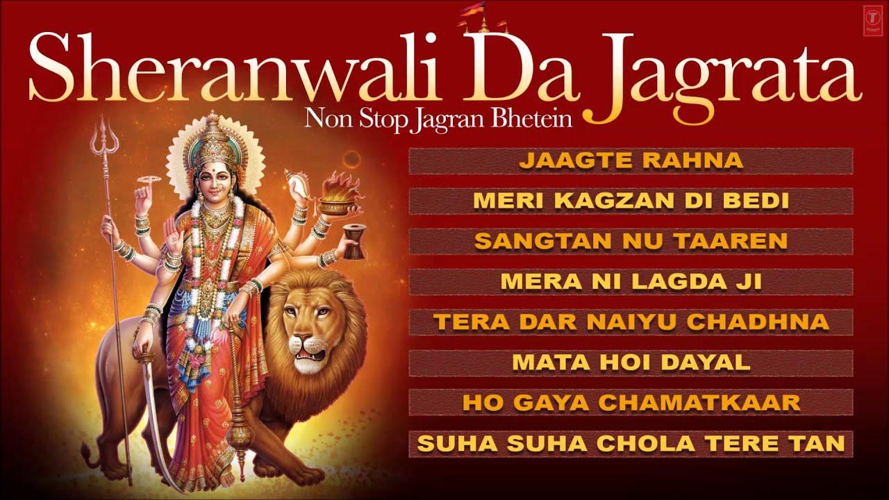 anuradha paudwal mata ke bhajan free download