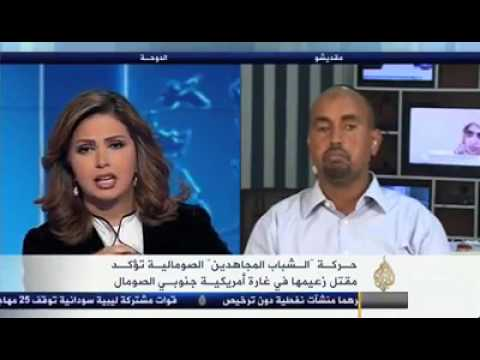 Aljazeera Tv